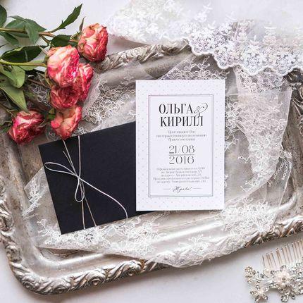 """Приглашения """"Black-white"""", цена за 1 шт"""