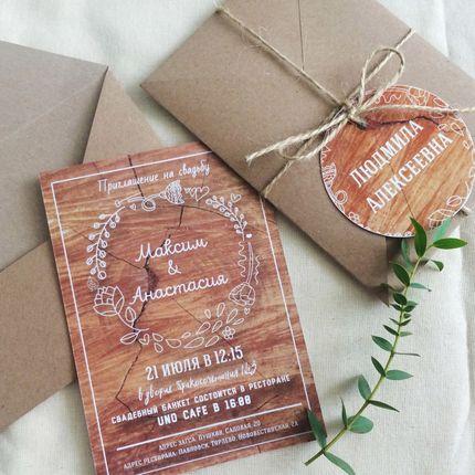 Приглашения в деревянном стиле в крафтовом конверте