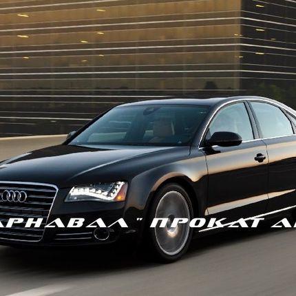 Аренда авто Ауди А8 чёрного цвета, цена за 1 час