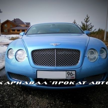 Аренда авто Bentley Continental GT, цена за 1 час