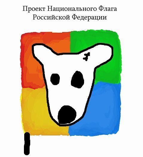 За ужином рисовал эскизы логотипа VK, но этот вариант больше подходит на роль флага России, не находите? - фото 12355036 Deflor - цветочная мастерская