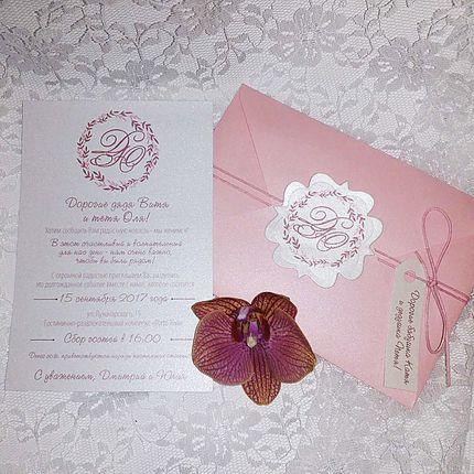 Приглашение в розовом жемчужном конверте, цена за 1 шт.