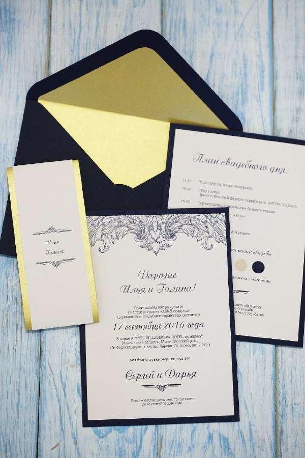 6bb815ac0d506e5 Заказывала я такие в компании свадебной полиграфии