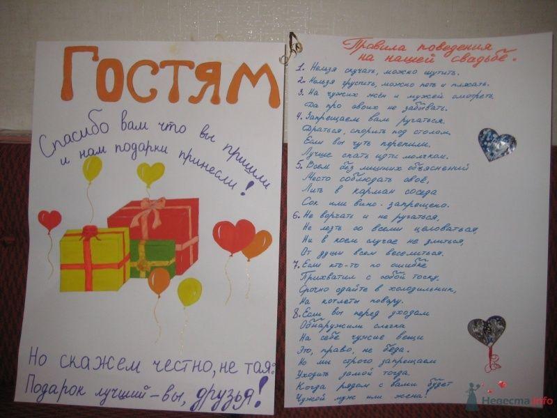 плакаты - фото 34963 Надюша