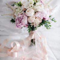 свадьба, утро невесты, сборы невесты, розовый, белый, дворянское гнездо