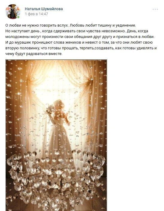 Фото 13403014 в коллекции Портфолио - Организатор Наталья Шумайлова