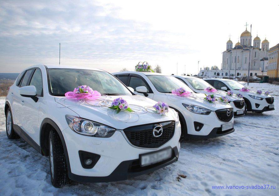 Свадебный кортеж Mazda CX-5