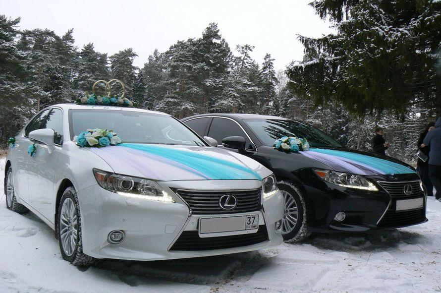 Свадебный кортеж Lexus ES 250