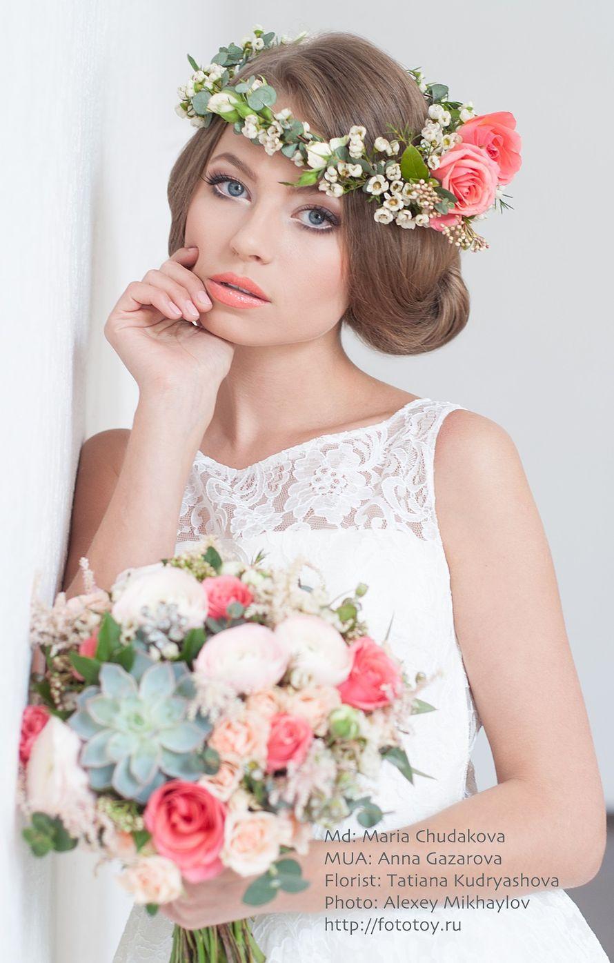 Нежный букет невесты в мятно -коралловом цвете - фото 2176132 Цветочная мастерская Татьяны Кудряшовой