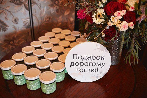 """Фото 8859246 в коллекции Свадьба A&P - Свадебное агенство """"Amor"""""""