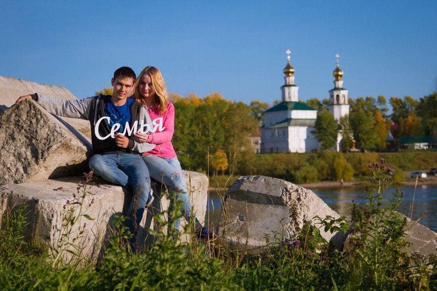 Фото 7359482 в коллекции Love-story Евгения и Марии - Фотограф в Архангельске Любовь Демичева