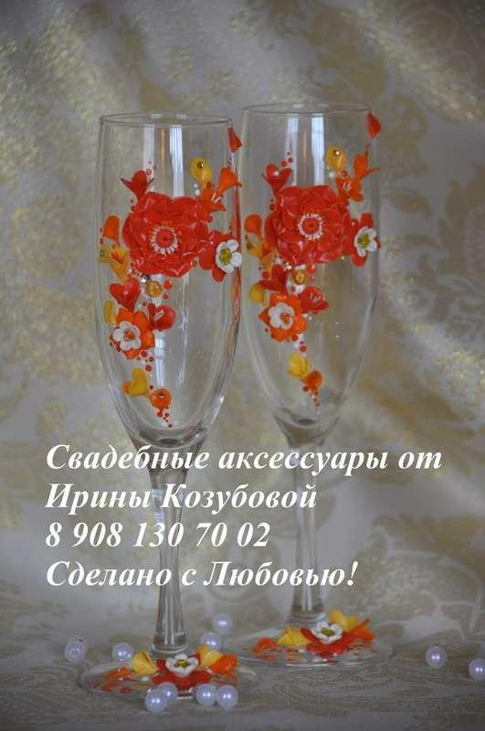 """Свадебные бокалы """"Вестсайд"""" с декором в насыщенных оранжевых тонах - фото 7378580 Свадебные аксессуары от Ирины Козубовой"""