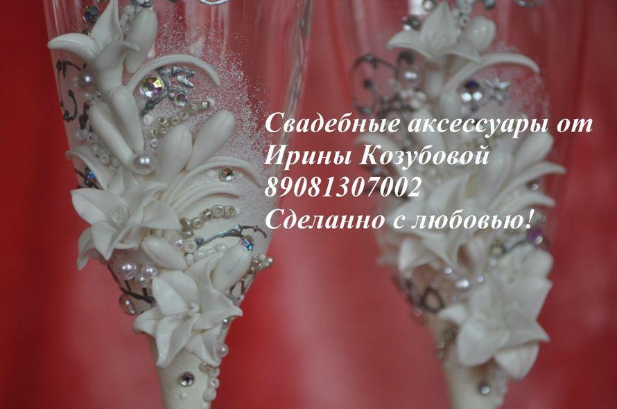 """Свадебные бокалы """"Нежная лилия"""" - фото 7378638 Свадебные аксессуары от Ирины Козубовой"""