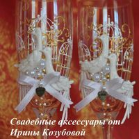 "Свадебные бокалы ""Винтажные птицы"" 1200 руб"