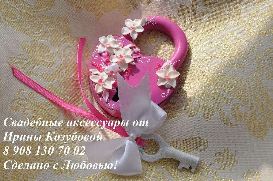 Фото 7378688 в коллекции Свадебные замочки - Свадебные аксессуары от Ирины Козубовой