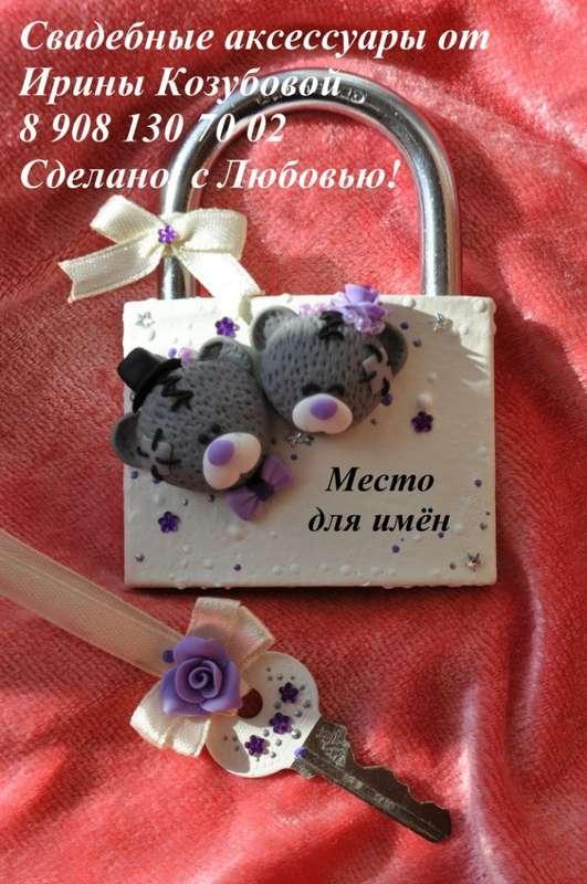 """Свадебный замочек """"Мишки Тедди"""" - фото 7378696 Свадебные аксессуары от Ирины Козубовой"""