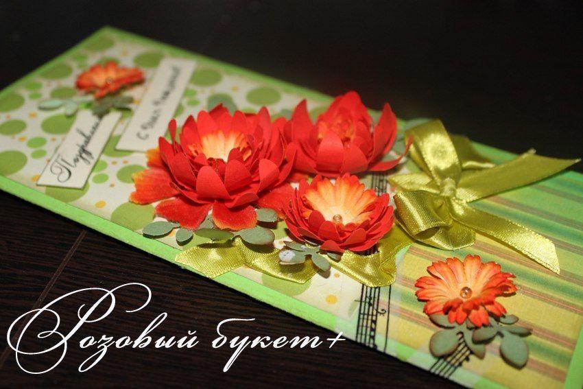 """Фото 8179640 в коллекции Подарки по каждому поводу - Салон флористики и декора """"Розовый букет"""""""