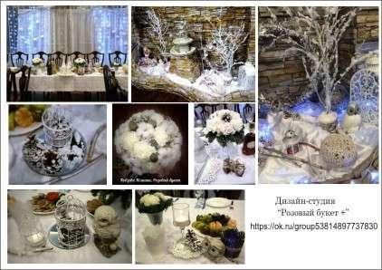 """Фото 16775476 в коллекции свадьба Марины и Никиты - Салон флористики и декора """"Розовый букет"""""""