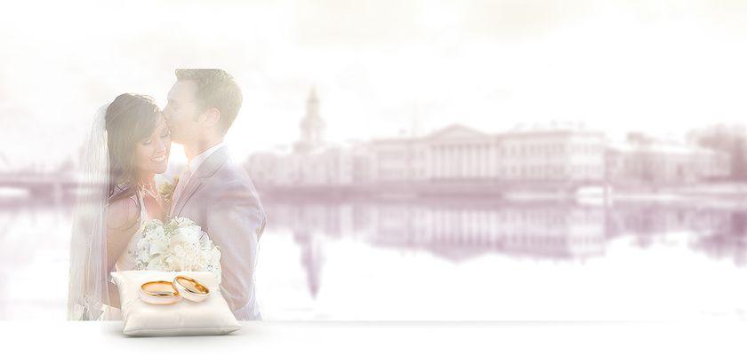 2aace409e43c Ювелирный салон «Свадьба»  Санкт-Петербург на Невеста.info - 539928