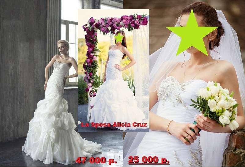 №3.  - фото 7595512 Свадебные платья б/у Татьяна Фили