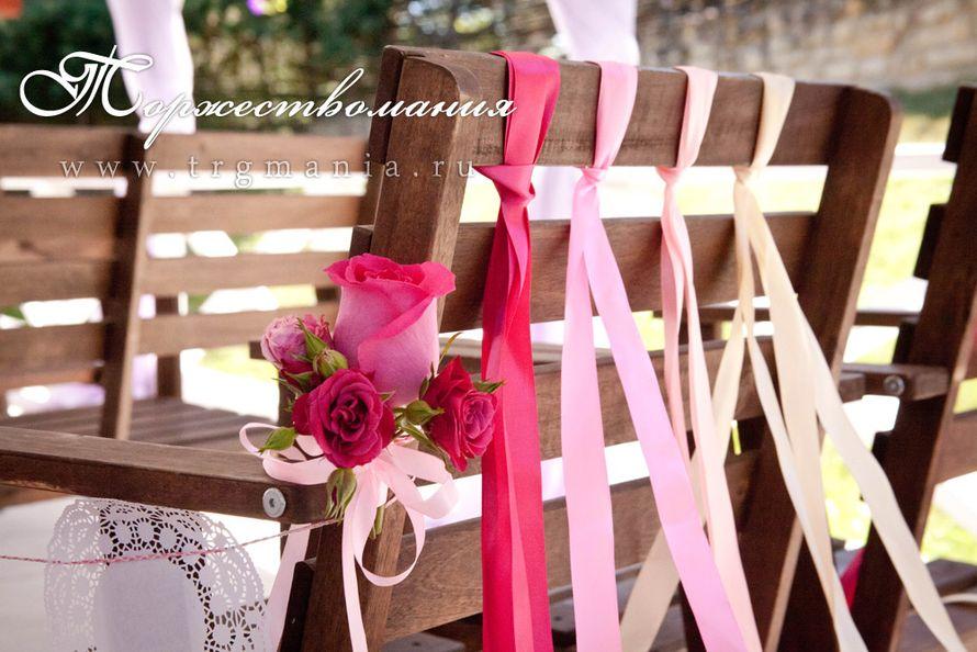 "свадьба в стиле омбре - фото 2673315 Студия декора и флористики ""Торжествомания"""