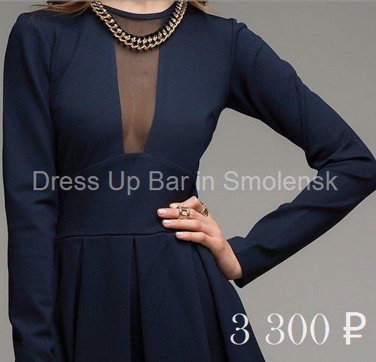 Фото 7675074 в коллекции Коктельные и вечерние платья - Dress Up Bar - свадебные и вечерние платья
