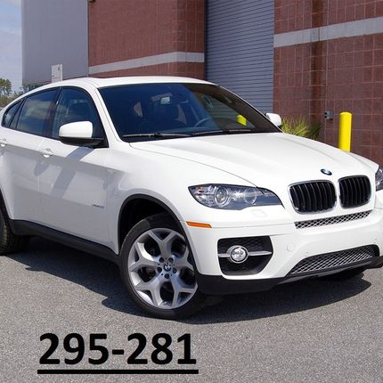 Аренда авто BMW X6, цена за 1 час