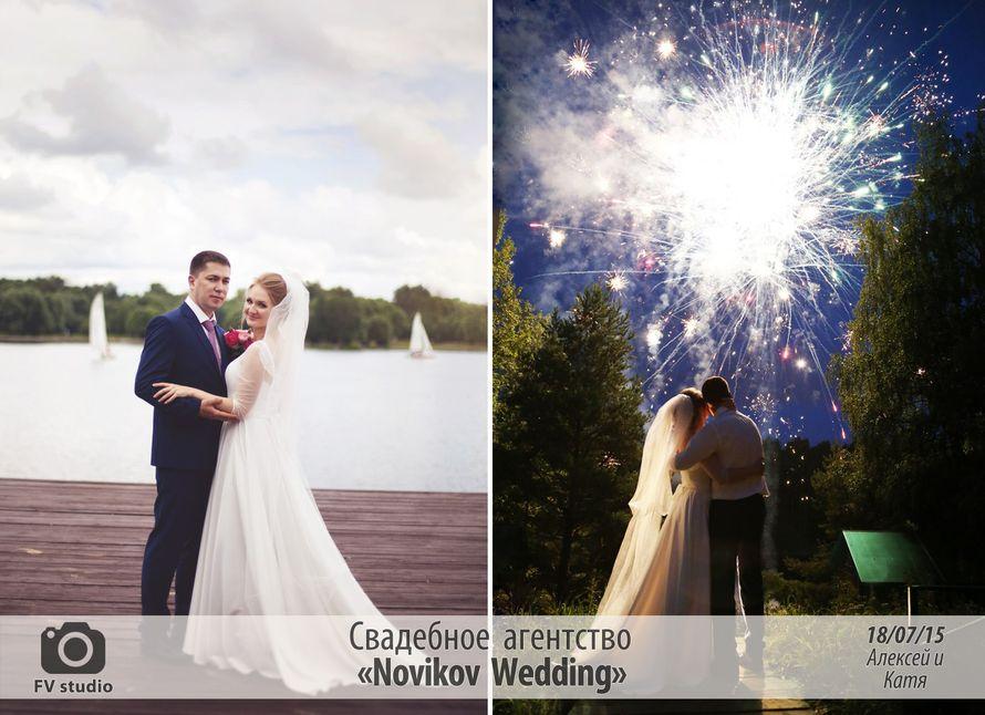 Фото 8050832 в коллекции Портфолио - Свадебное агентство «Novikov Wedding»