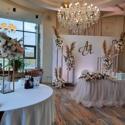 Декор свадьбы пампасной травой