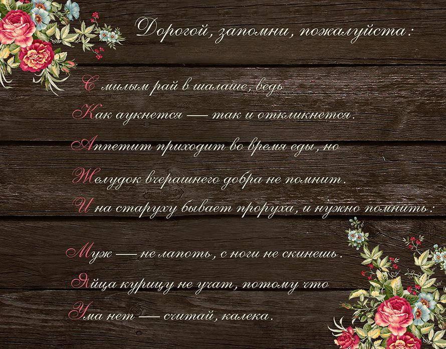 Фото 12356832 в коллекции в блог - Tatyana_Shay