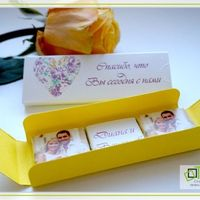 Бонбоньерки - мини набор на 3 шоколадки