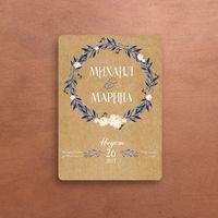 Пригласительное на свадьбу - Акварельный венок