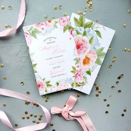"""Приглашение """"Secret Garden"""""""