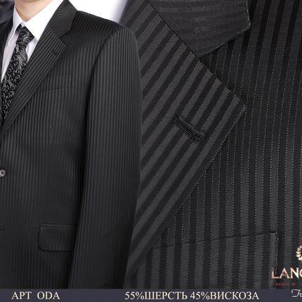 Костюм мужской Lancelot, арт.: Oda