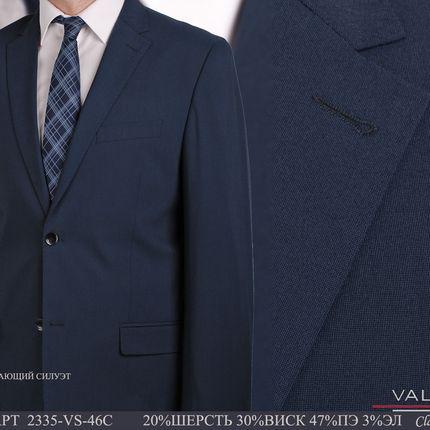 Костюм мужской Valenti арт. 2335