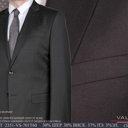 Костюм мужской Valenti арт.2351, приталенный/классика