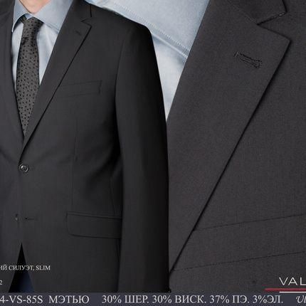 Костюм мужской Valenti арт.8066, приталенный