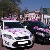 Форд мондео на свадьбу в Туле. Свадебный кортеж.Машины на свадьбу.