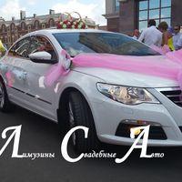 авто на свадьбу в Туле заказать
