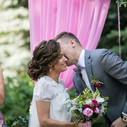 Свадебный Стиль