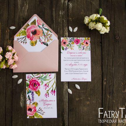 """Приглашение на свадьбу """"Полевые цветы"""""""