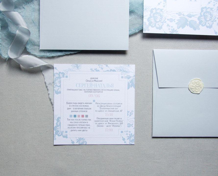 Фото 16175746 в коллекции Портфолио - Fairytale - свадебная полиграфия и фотокниги
