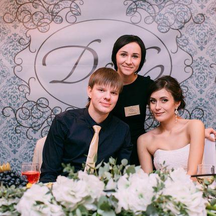 Координатор свадебного торжества