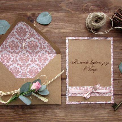 Аксессуары и свадебная полиграфия ручной работы