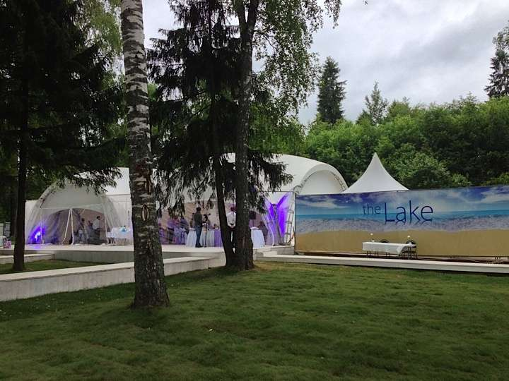 Фото 10352194 в коллекции Портфолио - Event Park - площадки для проведения торжеств