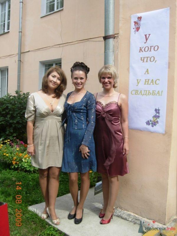 Фото 67468 в коллекции Мои фотографии - Иркутская невеста