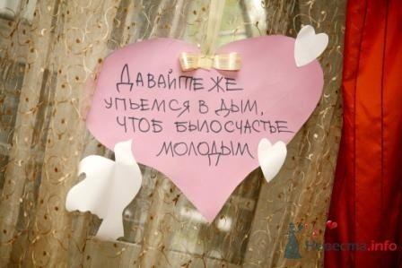 Фото 67471 в коллекции Мои фотографии - Иркутская невеста