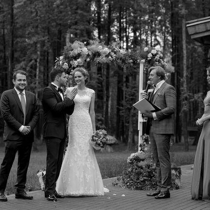 Ведущий свадеб Алексей Гордеев