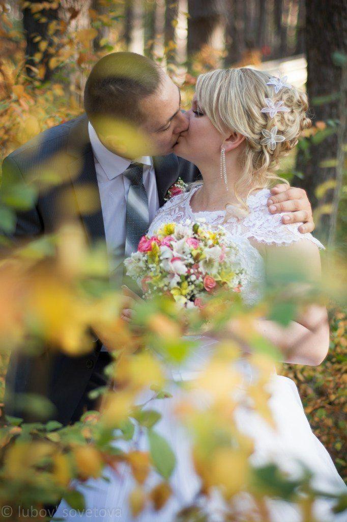 Виктор и Наталья 26.09.2015 г. - фото 8973268 Фотограф Любовь Советова