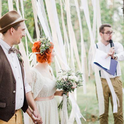 Доброе проведение свадьбы